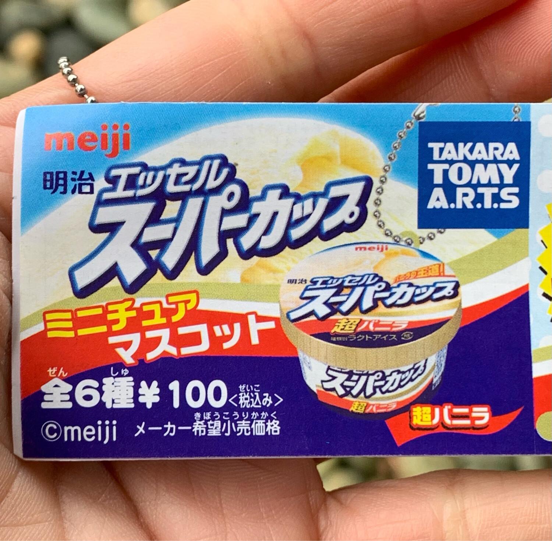 TTA Takara Tomy Meiji Ice Cream Cup Keychain
