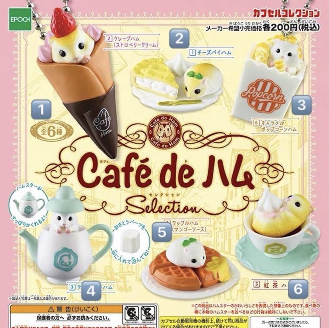 Epoch Cafe De Ham Selection Hamster Miniature