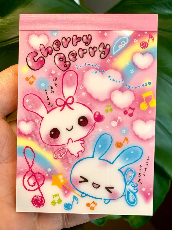 San-X 2008 Cherry Berry Bunny Mini Memo Pad