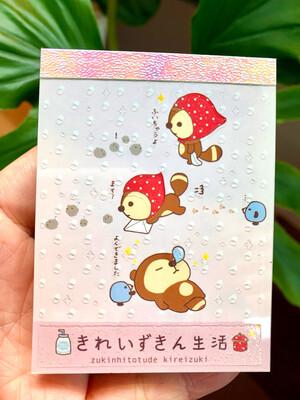 San-X 2009 Kireizukin Seikatu Raccoon Mini Memo Pad