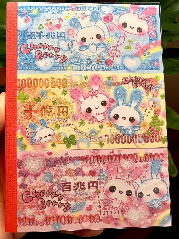 San-X 2008 Cherry Berry Bunny Large Memo Pad