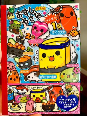 Kamio Sushi Bento Large Memo Pad
