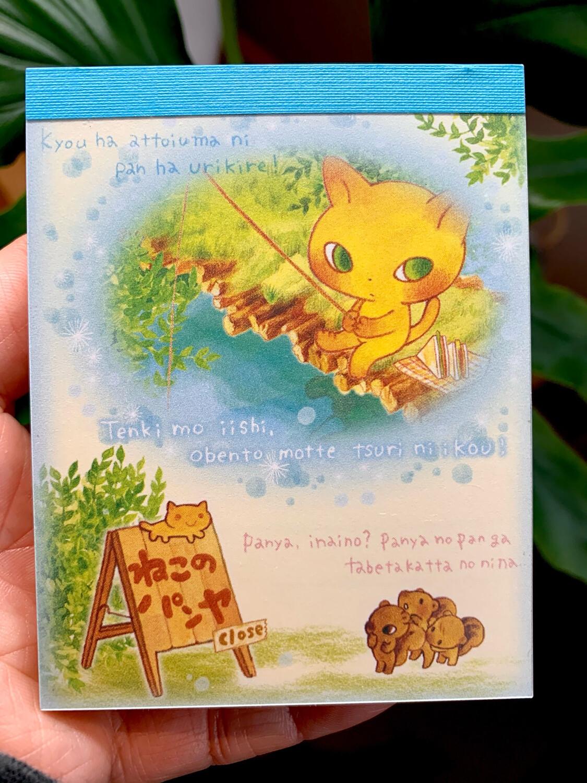 San-X 2005 Neko no Panya Cat Mini Memo Pad