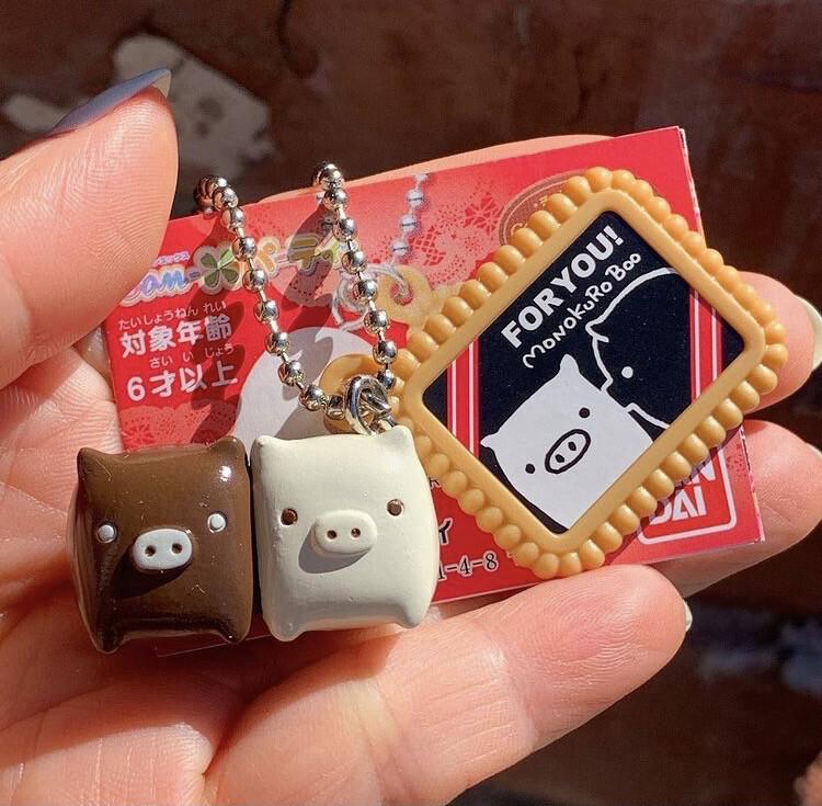Bandai San-X Monokuroboo Biscuit Keychain RARE