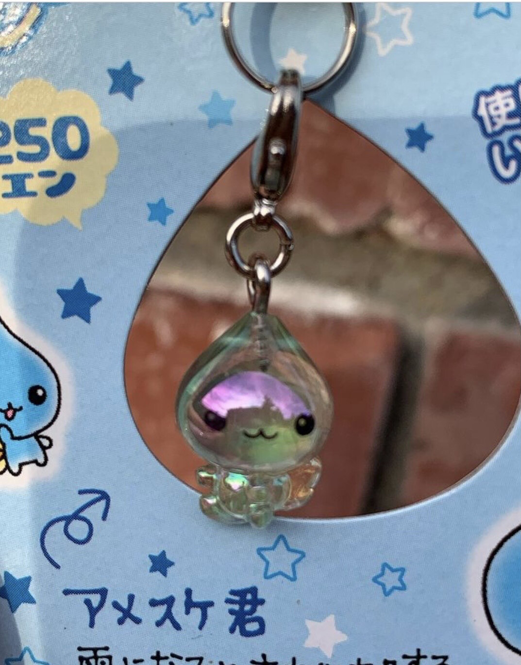 Q-Lia Vintage Shizuku Chain Raindrop Spirit Charm Mascot Strap RARE