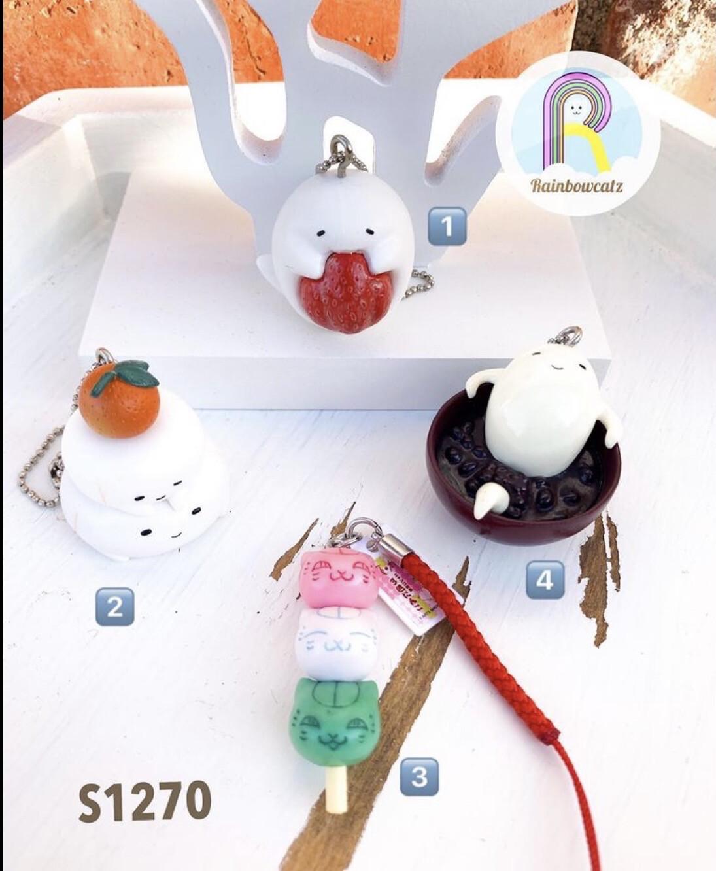 Mochibake Mochi Ghost Gashapon Keychain
