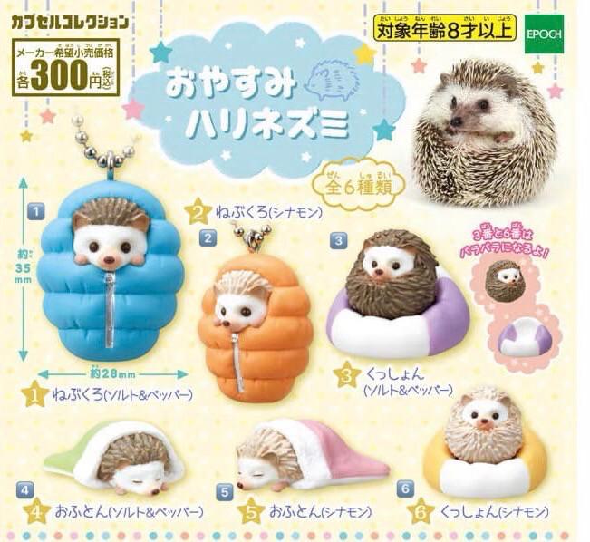 Epoch Hedgehog Miniature