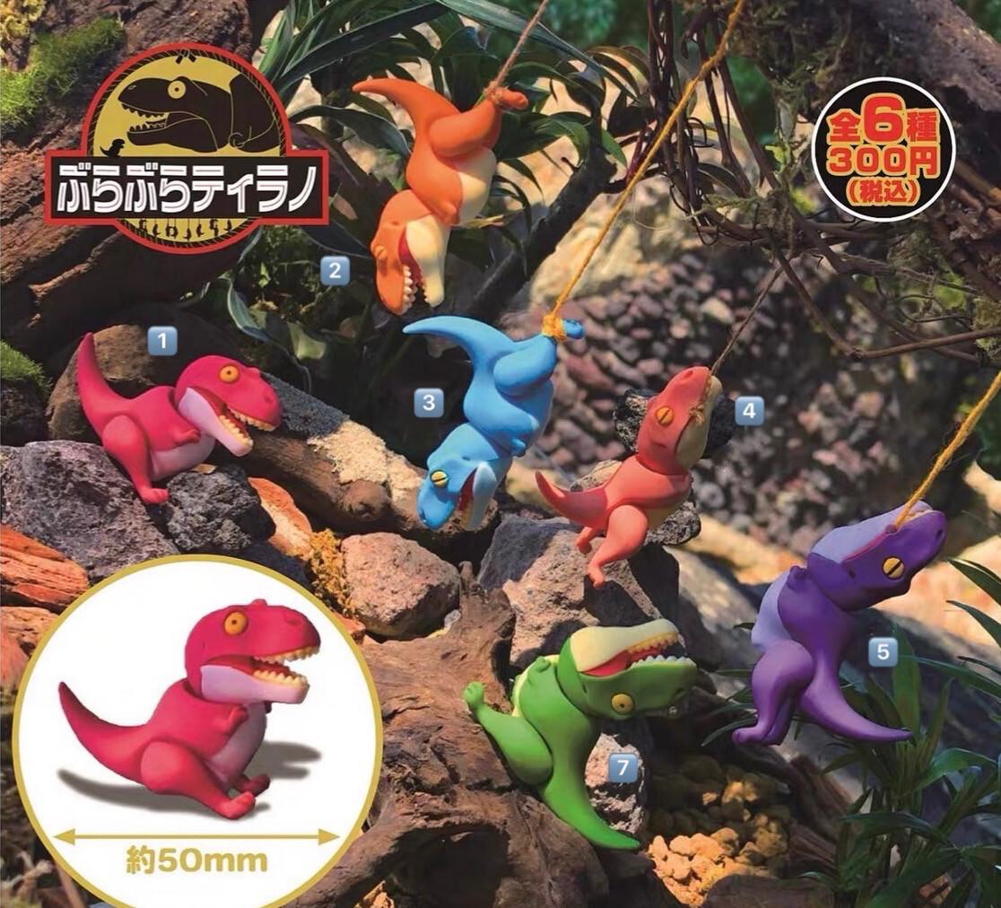 OFFTOON Mini Dinosaur Straps Gashapon