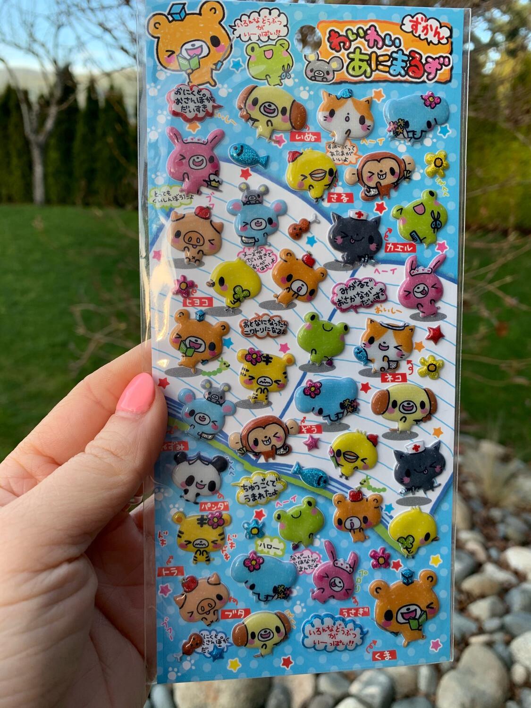 Crux Happy Animals Sticker Sheet