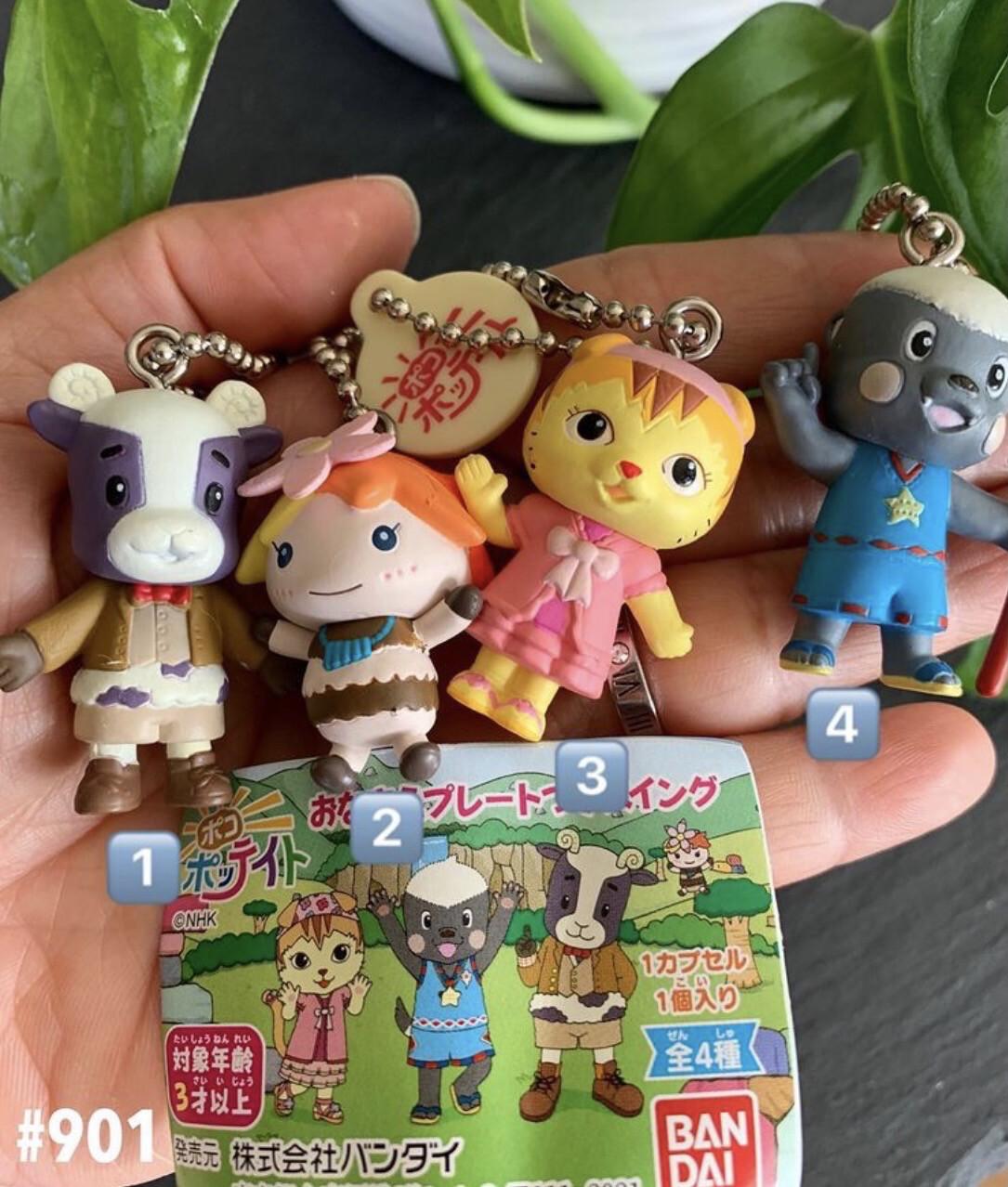 Bandai NHK TV Mascot Keychain