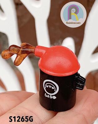 Kanahei Soy Sauce Bottle Miniature