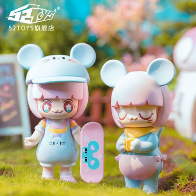 Kimmy & Miki by 52 Toys 2020 Limited Edition Set Of 2 RARE
