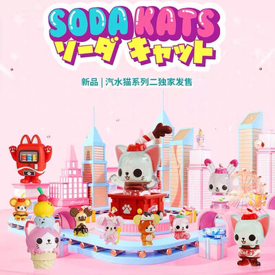 Soda Kat Series 2 By Kenneth Tang / MINDStyle