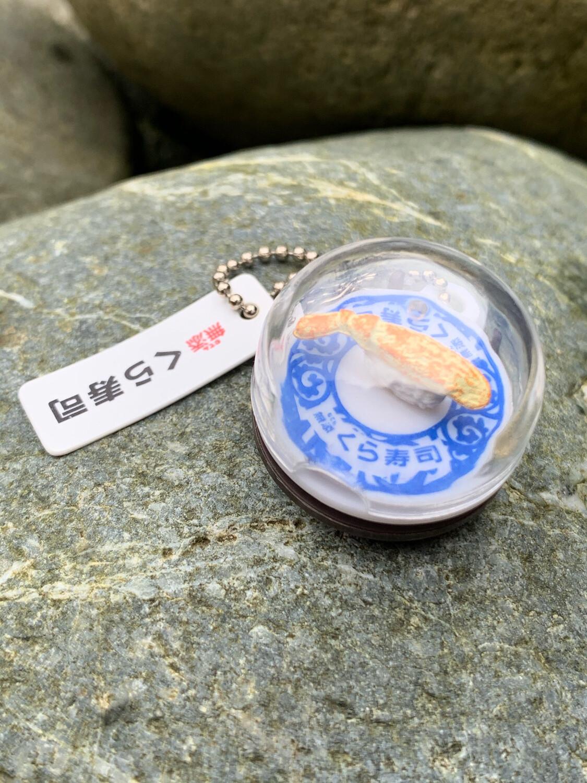 Sushi Charm Mascot Keychain