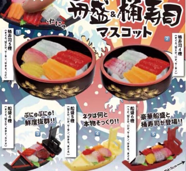 Toys Spirits Deluxe Sahimi Mminiature Gashapon