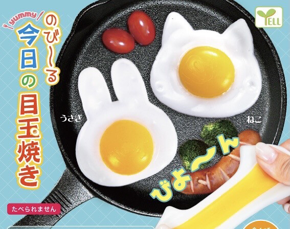 Yell Sunny-side-up Egg Squishy Toy