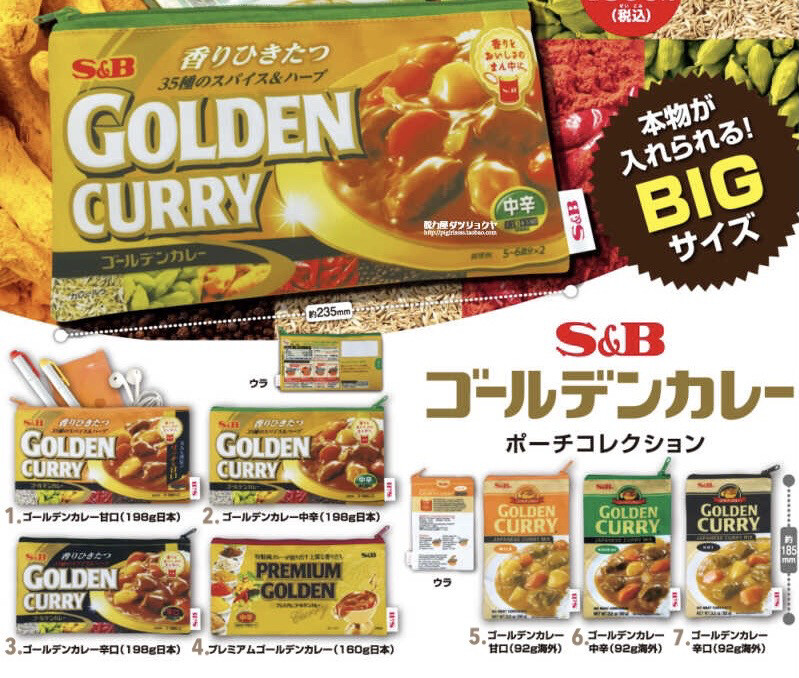Korokoro Japanese Curry Mix Style Pouch