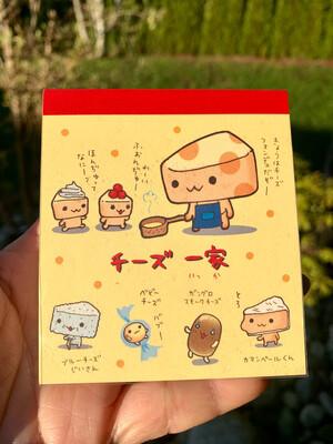 San-X 2001 Cheese Family Small Memo Pad