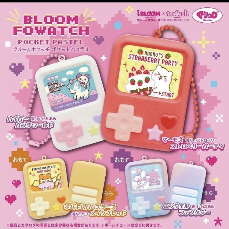 New iBloom Fowatch Pocket Pastel Series 2 Squishy Toy