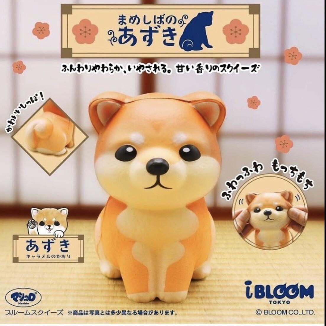 IBloom Shiba No Azuki Puppy Dog Squishy Toy