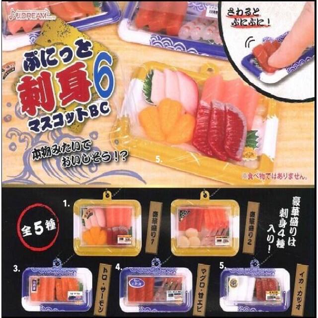 J. Dream Sashimi Miniature Series 6