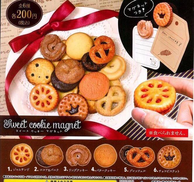 Yell Denmark Cookie Miniature Magnet Gashapon