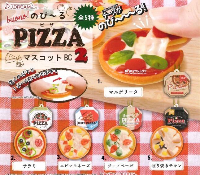 J. Dream Mini Pizza Squishy Keychain Gashapon