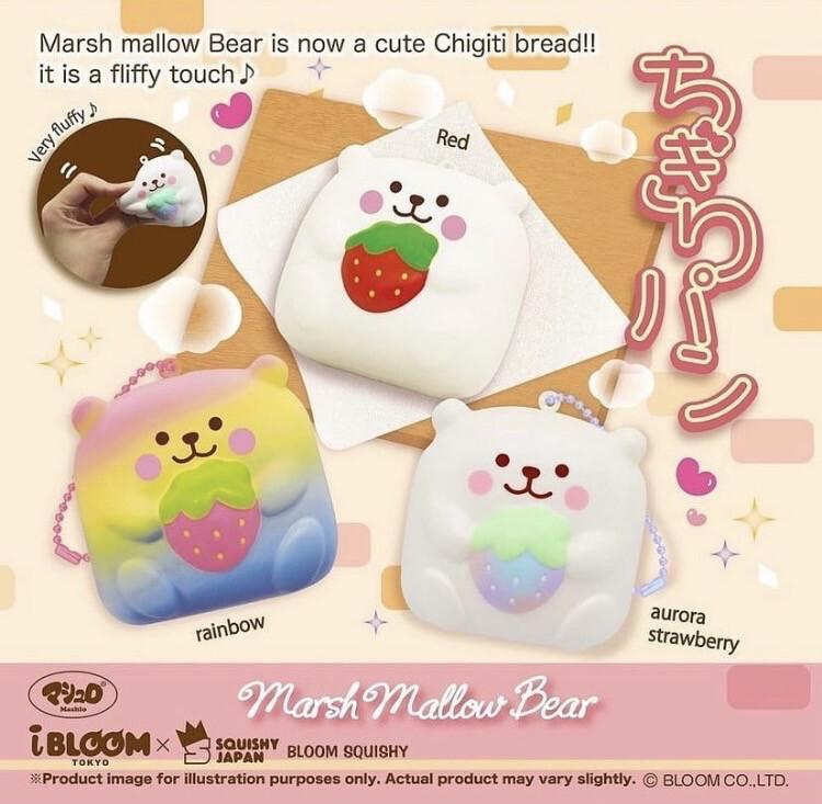 iBloom Marmo Chigiri Squishy Limited Edition