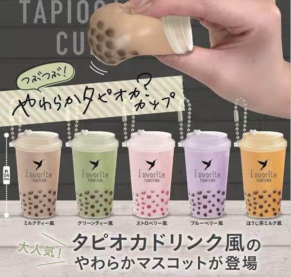 Korokoro Mini Boba Bubble Tea Water Squishy Keychain