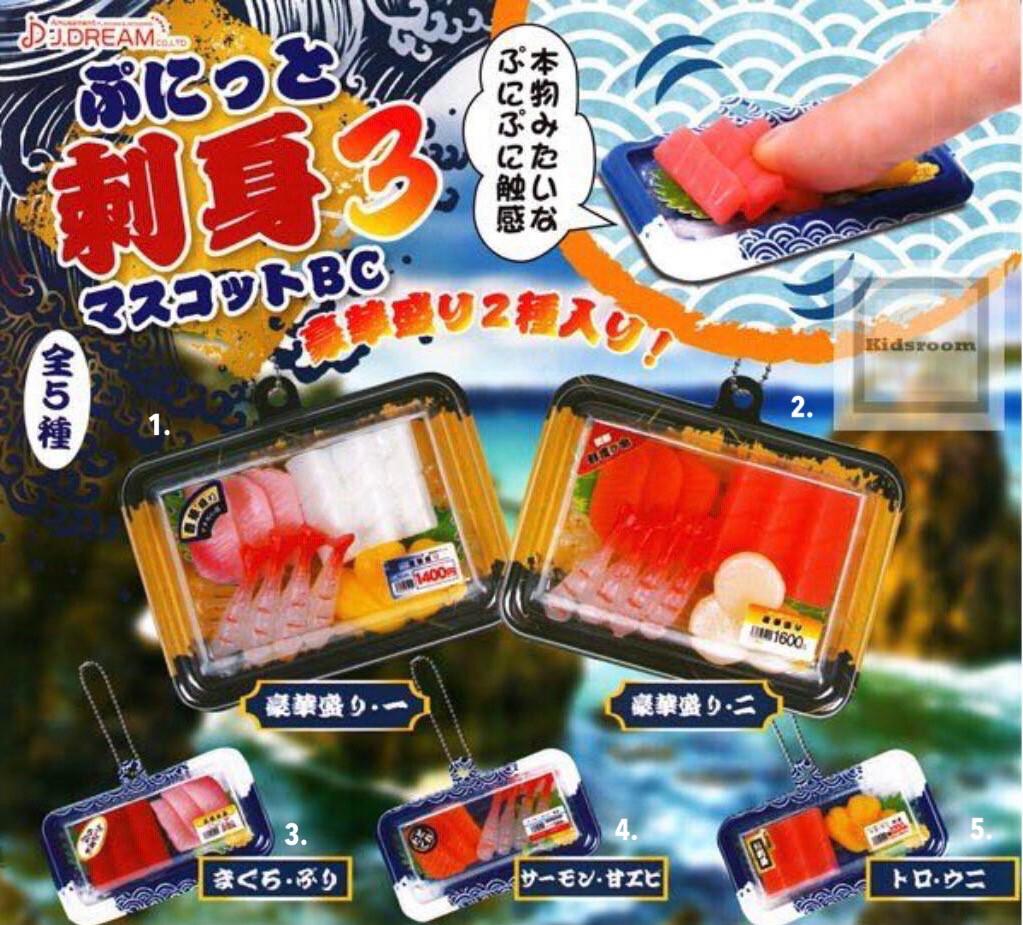 J. Dream Sashimi Miniature Squishy Keychain Series 3