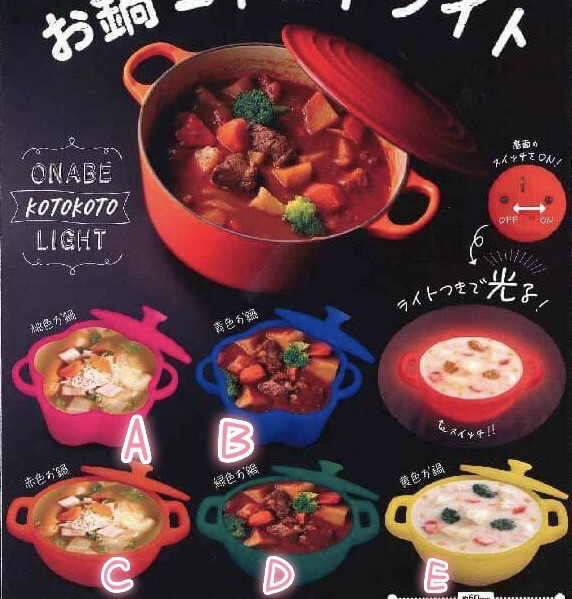 Korokoro Onabe Hot Pot Light Up Miniature
