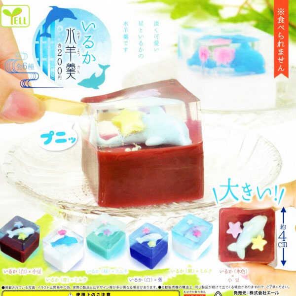 Ocean Dolphin World Mizu Yokan Jello Squishy Toy