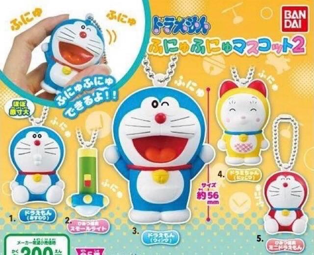 Bandai Doraemon Mini Squishy Gashapon