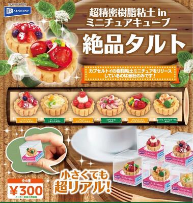 Rainbow Deluxe Fruit Tart Miniature Diplay Gashapon