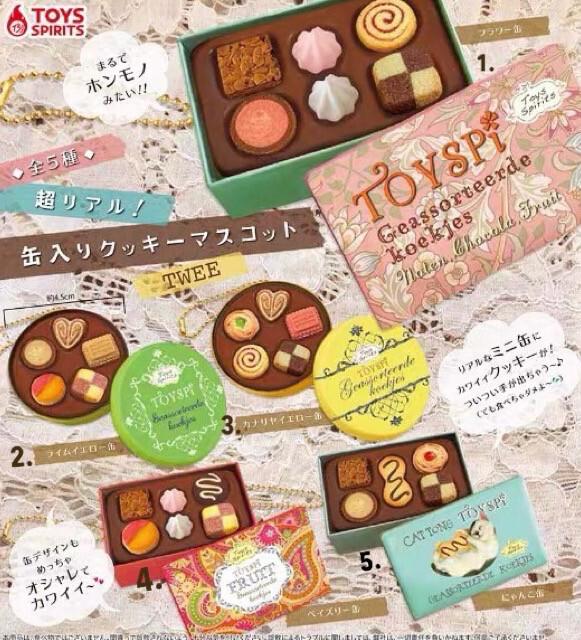 Toys Spirits Deluxe Assorted Cookies Tin Box Miniature Keychain Gashapon