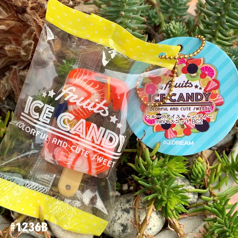 J. Dream Fruit Ice Candy Miniature Keychain