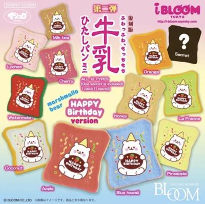 iBloom Marmo Happy Birthday Mini Toast Squishy (Limited Edition)