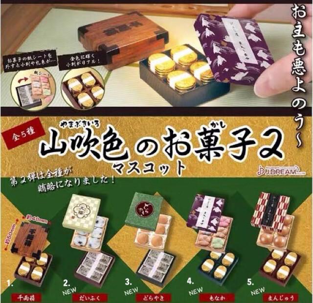 J. Dream Wagashi Box Set Hidden Money Gashapon