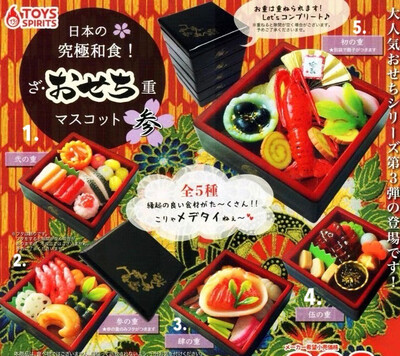 Toys Spirits Deluxe Bento Box Miniature