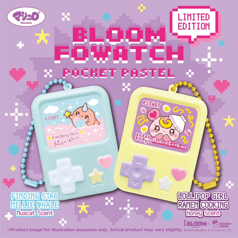 IBloom Fowatch Squishy Limited Edition