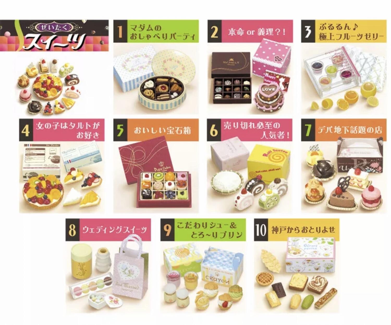 Re-ment 2006 Elegant Sweets Miniature