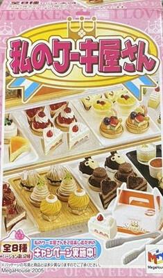 Re-ment 2005 My Cake Shop Miniature RARE