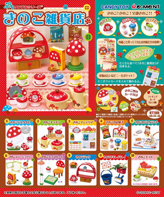 Re-ment 2008 Mushroom Kinoko Shop Miniature RARE
