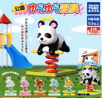 Takara Tomy A.R.T.S Animal Spring Rider Miniature Series 1