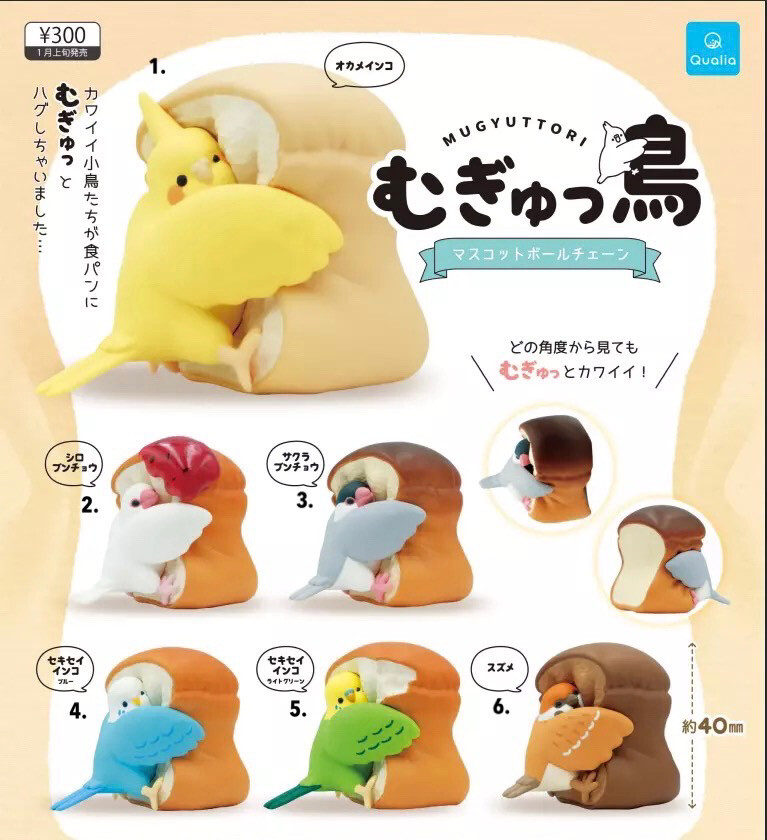 Qualia Bird Hugs Bread Keychain Gashapon