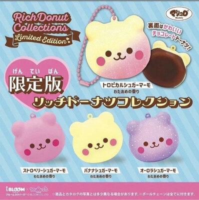 iBloom Rich Donut Collections Squishy Limited Edition