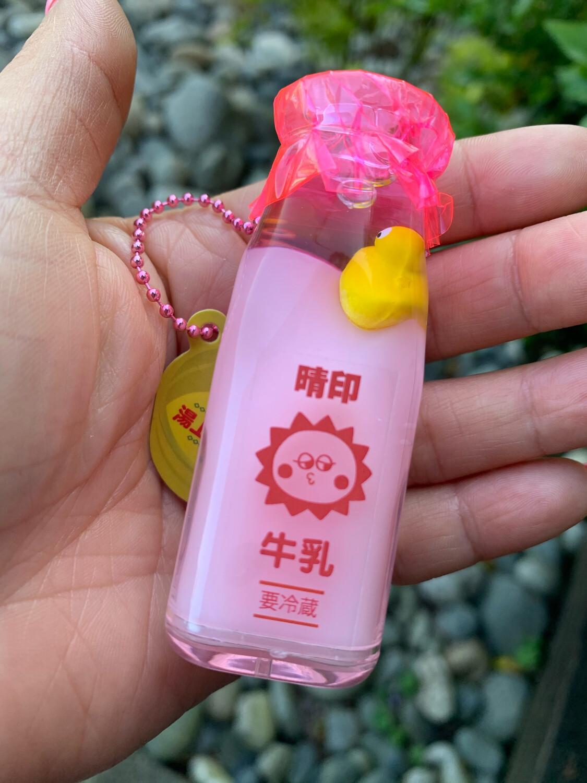 Japan Rubber Duck Milk Bottle Water Charm (PINK #1)