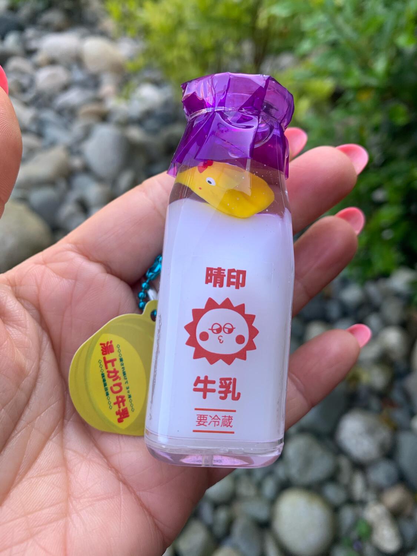 Japan Rubber Duck Milk Bottle Water Charm (Puple #1)
