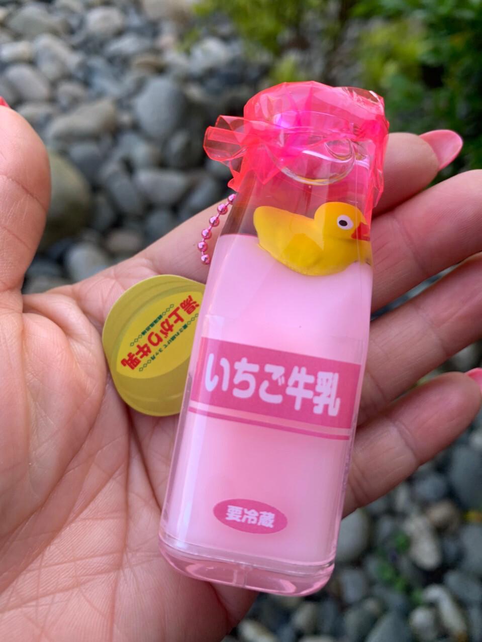 Japan Rubber Duck Milk Bottle Water Charm (PINK #2)