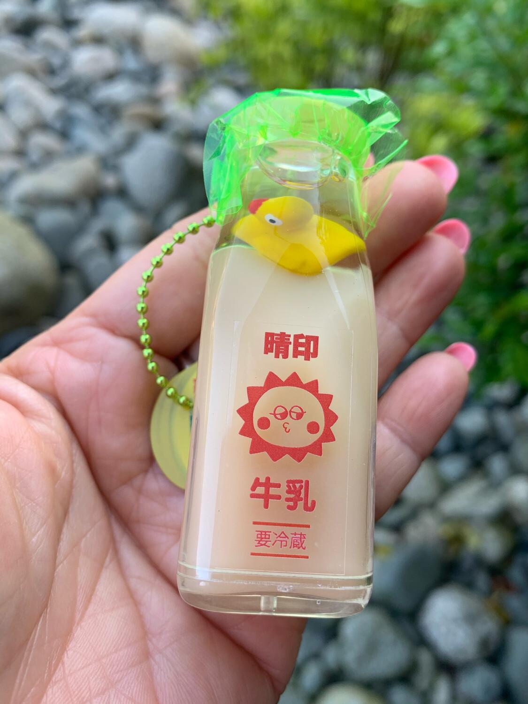 Japan Rubber Duck Milk Bottle Water Charm (Green #1)